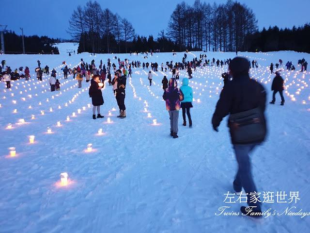 中里雪原嘉年華 會場 點燈