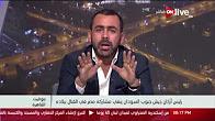 برنامج بتوقيت القاهرة حلقة الأحد 5 -3-2017 مع يوسف الحسينى