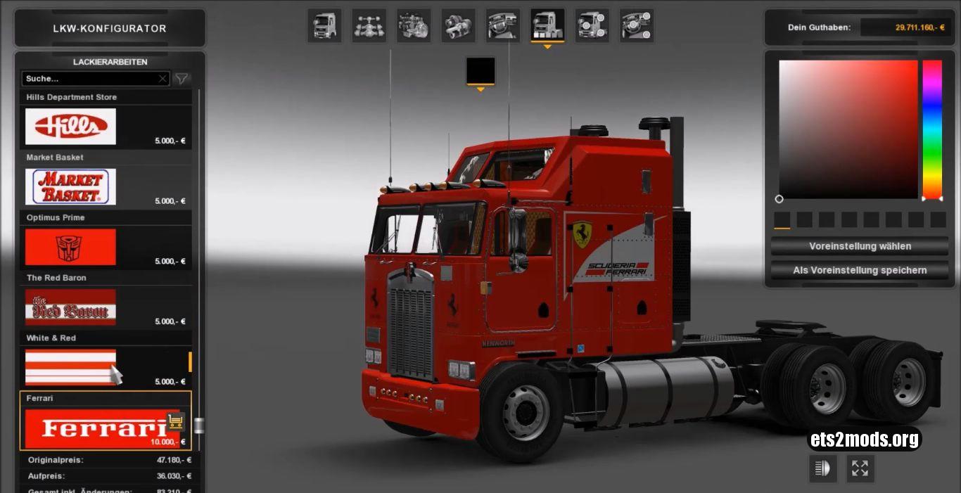 Truck - Kenworth K100 (1,26)