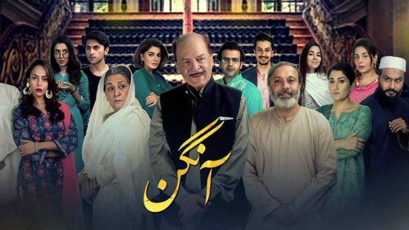 Pakistani Top Dramas List For 2019-18 - Online Dunya