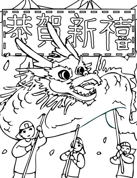 Gitmo Nation Update: CHINESE NEW YEAR YEAR OF THE SNAKE