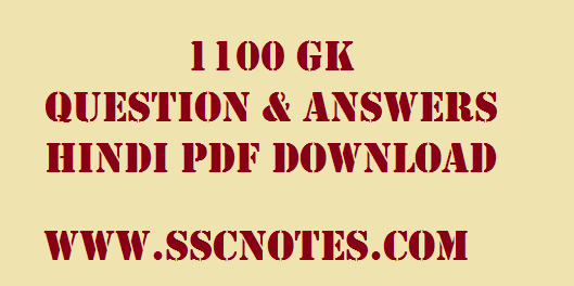 stock gk for competitive exams pdf
