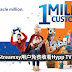 UniFi 和Streamxy用户免费收看Hypp TV 全部频道 !!用电话也可以收看哦!