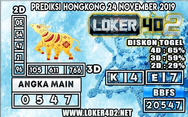 PREDIKSI TOGEL HONGKONG POOLS LOKER4D2 24 NOVEMBER 2019