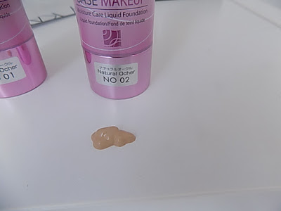 DHC  Q10 Moisture Care Liquid Foundation |  Base makeup