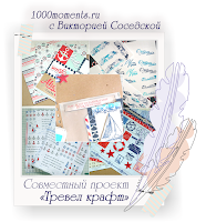 http://blog1000moments.blogspot.ru/2015/05/1.html