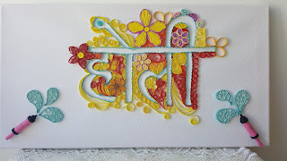 quilling typography hindi