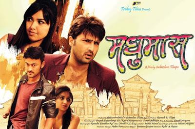 "New Nepali Movie – ""MADHUMAS    Aaryan Sigdel New Movie    New Nepali Movie 2016 Full Movie"