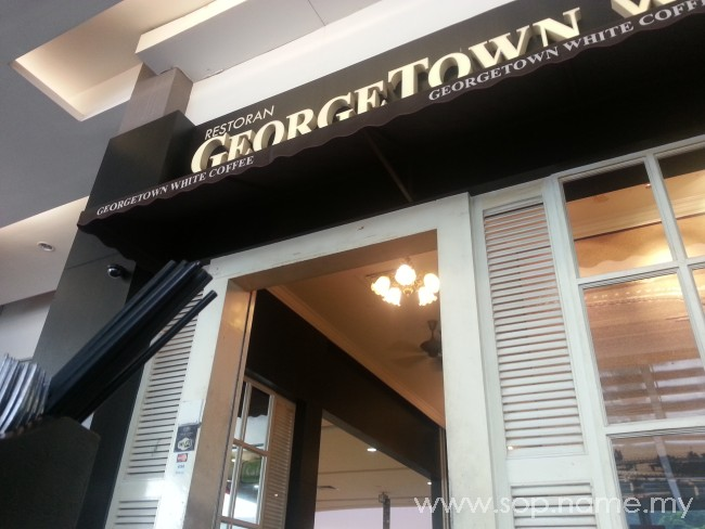 Restoran George Town White Coffee, Wangsa Walk