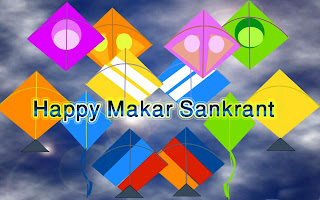 Happy Makar Sankranti Greetings.png