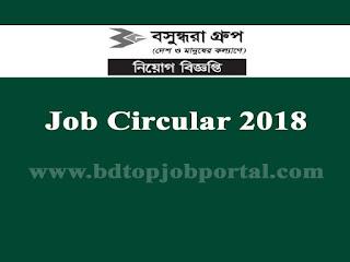 Bashundhara Group Limited Job Circular 2018