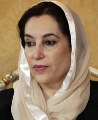 Benazir Bhutto Complete Introduction Urdu