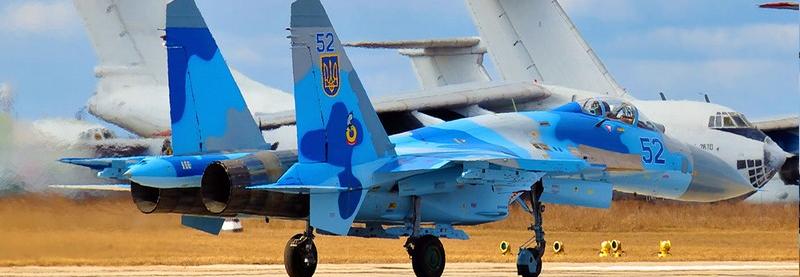 Командування Повітряних Сил скорочує особовий склад