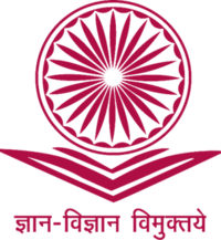 UGC Jobs,latest govt jobs,govt jobs,Senior Project Associate jobs, Junior Project Consultant jobs