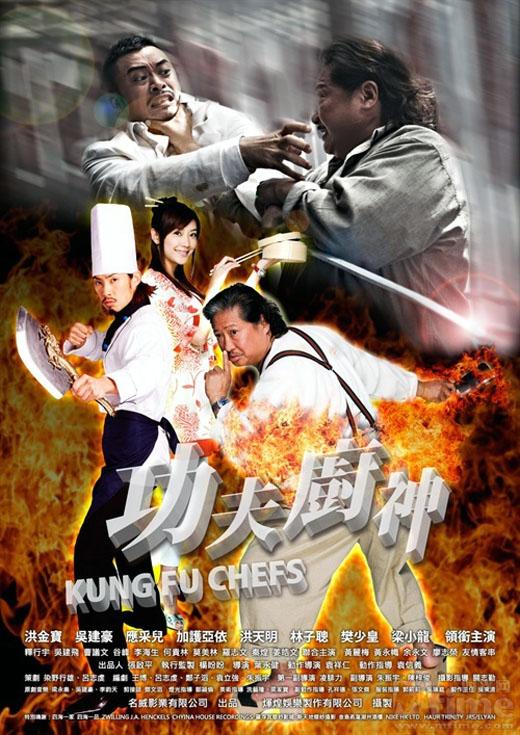 Xem Phim Kungfu Đầu Bếp 2009