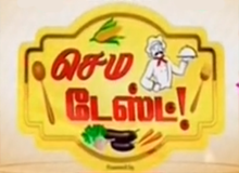 Semma Taste 25-06-2017 Zee Tamil Tv shows 25th June 2017 Youtube Watch Online