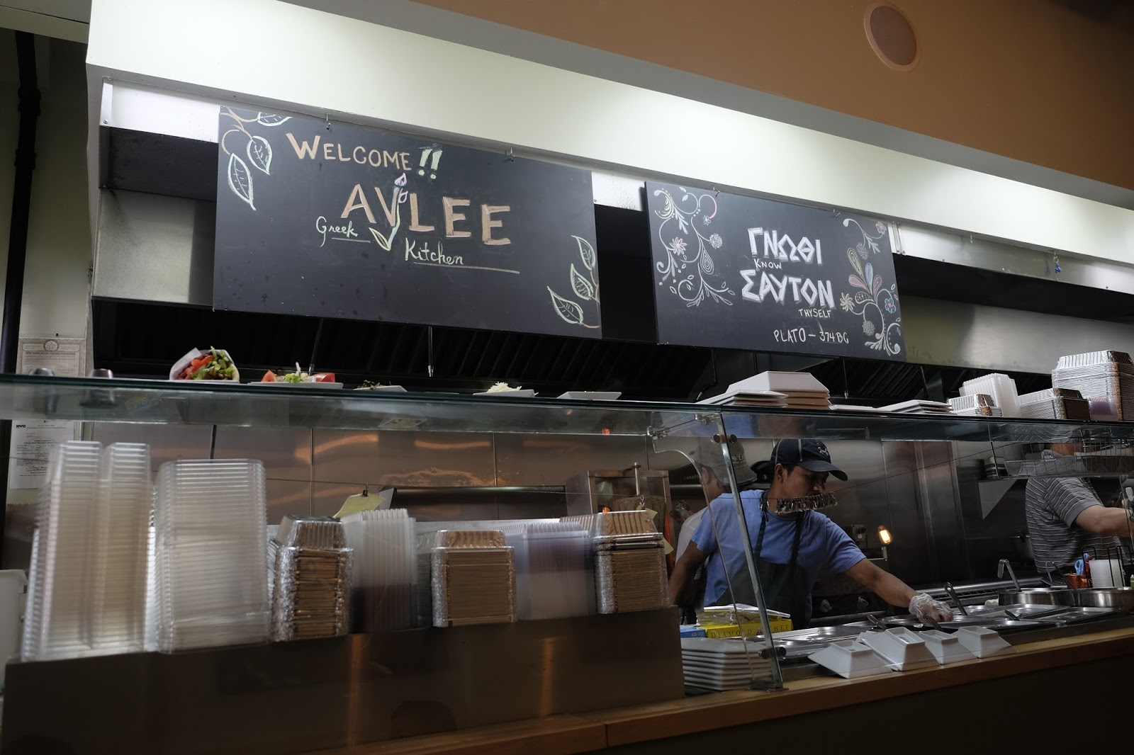 NYC - Get your Greek on at Avlee Greek Kitchen | The Chopping Board