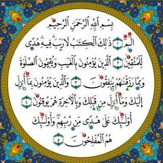 Surah Al-Baqarah Arab dan Terjemahannya