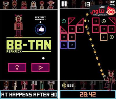 تحميل لعبة BBtan