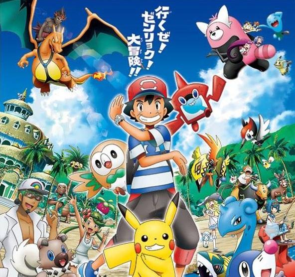 Pokémon Sol y Luna  Temporada 20 Español Latino [Ver Online][Subtitulada]