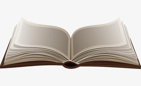 كتاب : تنبيه السالك والمريد لما فيه الفلاح والتسديد.