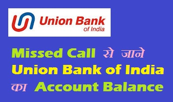 How to check my savings account in union bank online