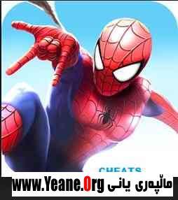 Spider-Man Unlimited v1.6.1b Apk Mod Data Full  یاری بۆ ئهندرۆید:  یاریهكه مۆد كراوه