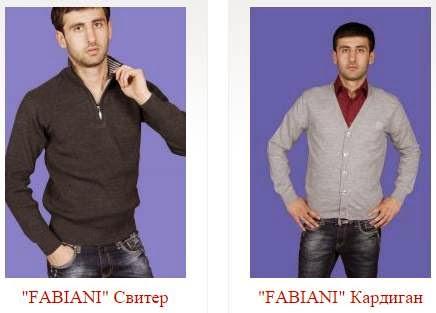 Каталог оптовиков  «Блайм» - мужская одежда оптом 8de308a291f
