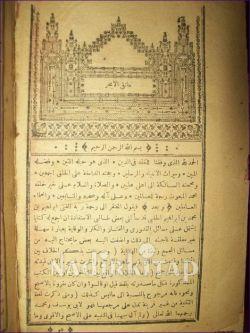 Mültekâ kitabının yazarı kimdir?