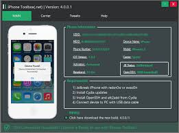 Download-iPhone-Flash-tool-for-free