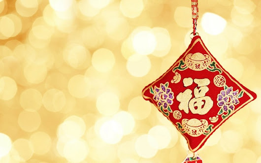 Common Chinese New Year Phrases (Greetings)