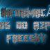 COMUNICADO FREESKY: OTT EM MANUTENÇÃO - 07/11/2016