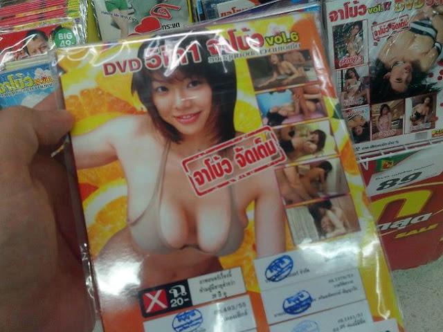 Компакт диск с девушкой в купальнике
