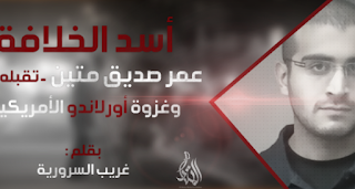 ISIS Praises Mateen As 'Lion of Caliphate,' Urges Attacks At Theaters, Hospitals, Amusement Parks