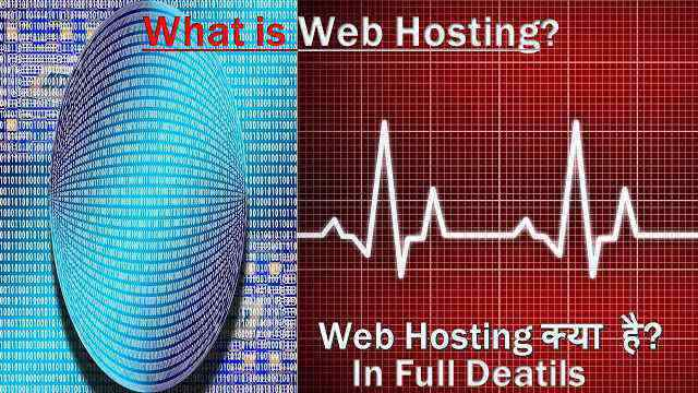 What is Web Hosting? full details in English
