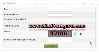 link aadhaar to pan card