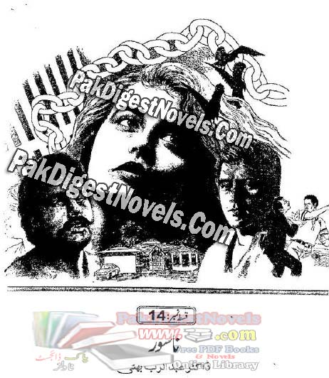 Nasoor Episode 14 By Dr. Abdul Rub Bhatti Pdf Free Download