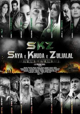 Saya e Khuda e Zuljalal 2016 DTHRip 250MB Urdu Pakistani Movie 480p