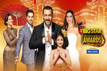 Big Star Entertainment Awards 2015 Main Event Download