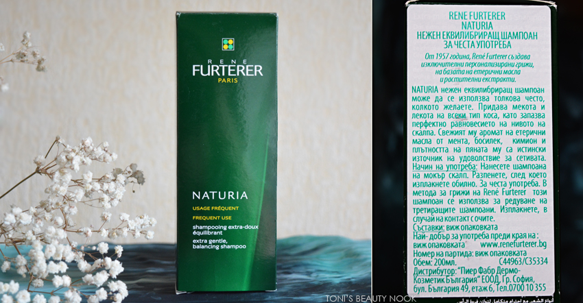 rene furterer balancing shampoo naturia