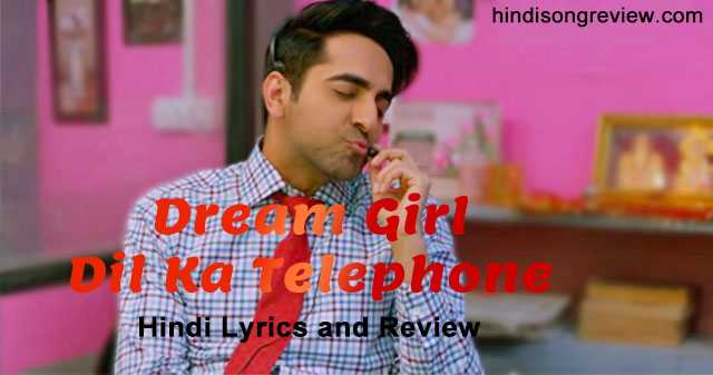 dil-ka-telephone-lyrics-in-hindi