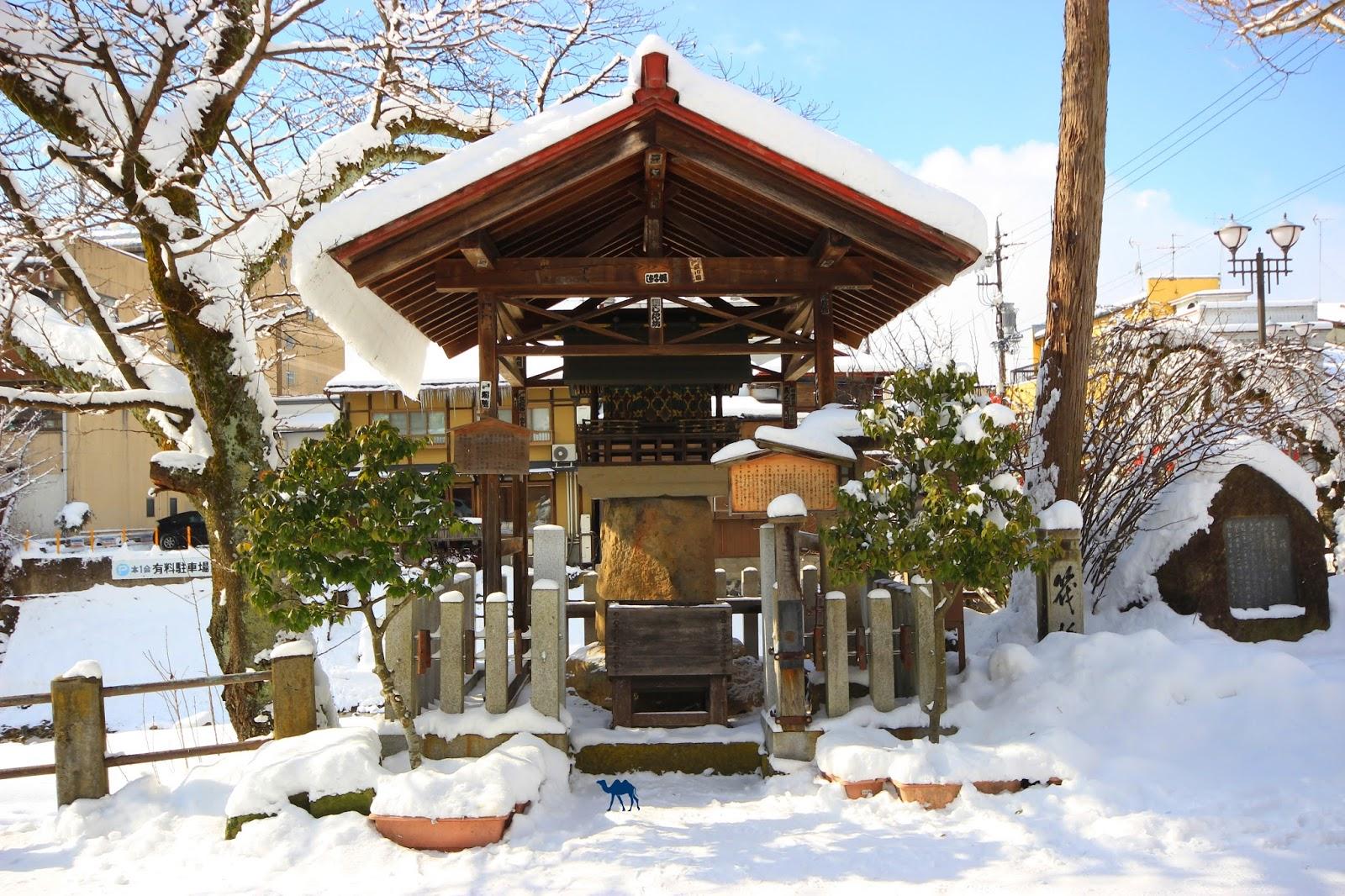 Autel Takayama - Le CHameau Bleu