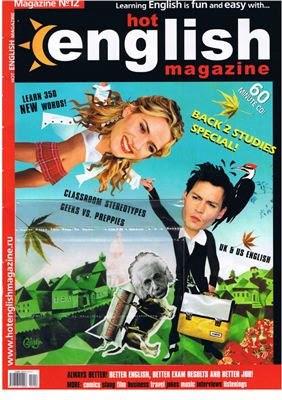 Hot English Magazine - Number 12