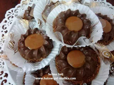 حلوة بالشوكولا محشية ولا أروع