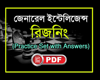 General Intelligence Questions And Answers Pdf