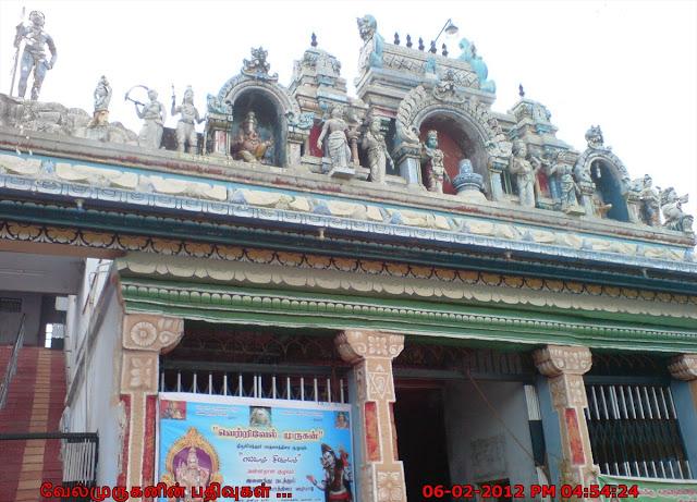 Thiruthankal Shiva Temple