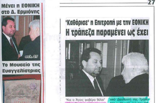 Ανάργυρος Λεμπέσης: Ο μαρασμός και η υποβάθμιση της Ερμιόνης συνεχίζεται κ. Δήμαρχε!!!