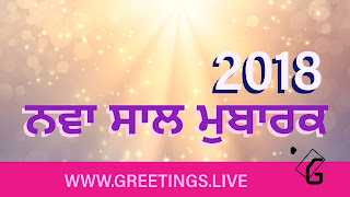 Happy New year in Punjabi Language