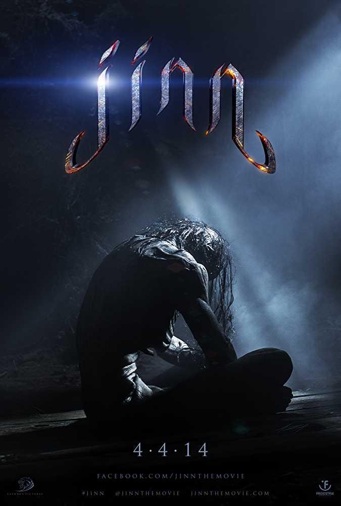 Poster Jinn 2014 Full Movie Dual Audio Free Download 300Mb