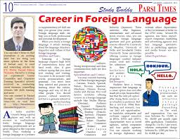 Career in foreign Language Courses